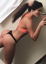 Mixed babe with a perfect ass